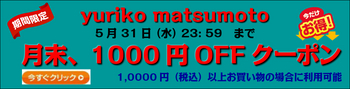 1000hbdfbfb.jpg
