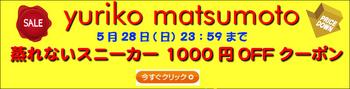 500円OFFクーポン777__1_コピー.jpg