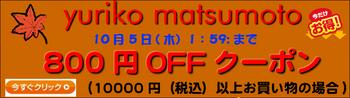 500円OFFクーポン777__1_コピー_120.jpg