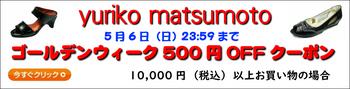 500円OFFクーポン777__1_コピー_155.jpg