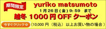 500円OFFクーポンdwsdwqdqwd_コピー_127.jpg