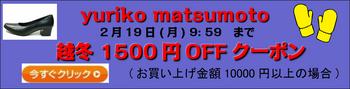 500円OFFクーポンdwsdwqdqwd_コピー_134.jpg