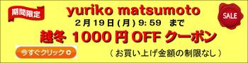 500円OFFクーポンdwsdwqdqwd_コピー_136.jpg