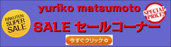 500円OFFクーポンdwsdwqdqwd_コピー_144.jpg