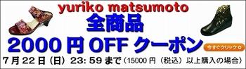 500円OFFクーポンdwsdwqdqwd_コピー_242.jpg