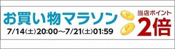 500円OFFクーポンdwsdwqdqwd_コピー_244.jpg
