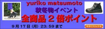 500円OFFクーポンdwsdwqdqwd_コピー_299.jpg