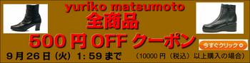 500円OFFクーポンdwsdwqdqwd_コピー_306.jpg