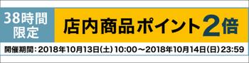 500円OFFクーポンdwsdwqdqwd_コピー_322.jpg