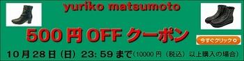 500円OFFクーポンdwsdwqdqwd_コピー_330.jpg