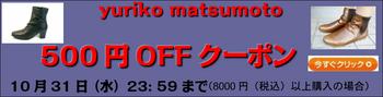 500円OFFクーポンdwsdwqdqwd_コピー_332.jpg