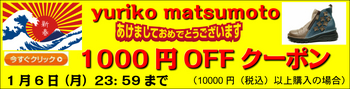 500円OFFクーポンdwsdwqdqwd_コピー_389.jpg