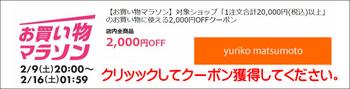 500円OFFクーポンdwsdwqdqwd_コピー_426.jpg