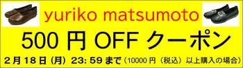 500円OFFクーポンdwsdwqdqwd_コピー_431.jpg