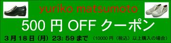 500円OFFクーポンdwsdwqdqwd_コピー_447.jpg