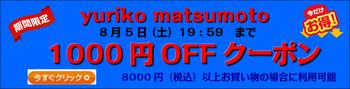 500円OFFクーポンdwsdwqdqwd_コピー_56.jpg