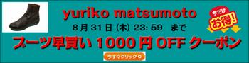 500円OFFクーポンdwsdwqdqwd_コピー_58.jpg