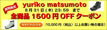 500円OFFクーポンdwsdwqdqwd_コピー_66.jpg