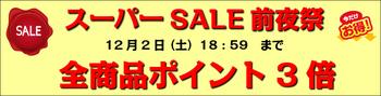500円OFFクーポンdwsdwqdqwd_コピー_87.jpg