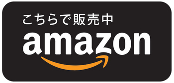 amazon-logo_JP_black.jpg