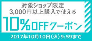 coupon_01.jpg